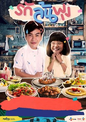 Poster: Let's Eat