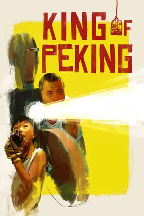 Poster: King of Peking