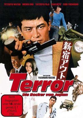 Poster: Terror - Die Rocker von Japan
