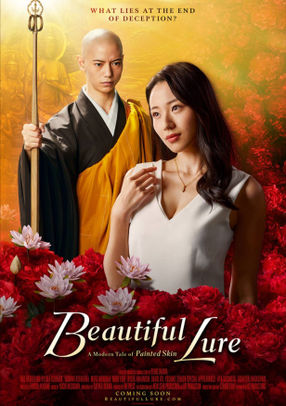 Poster: Beautiful Lure: A Modern Tale of Painted Skin