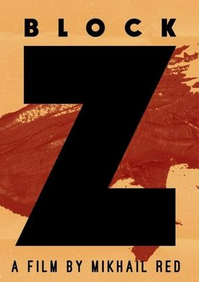 Poster: Block Z