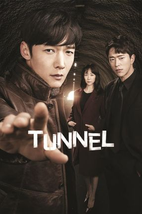Poster: Tunnel