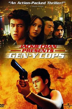 Poster: Gen-Y Cops