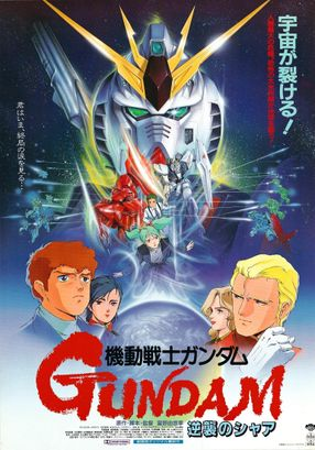 Poster: Mobile Suit Gundam - Char's Counter Attack