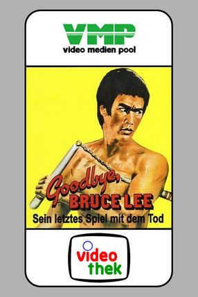 Poster: Goodbye, Bruce Lee