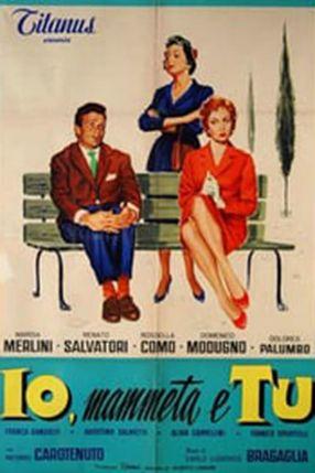 Poster: Io mammeta e tu