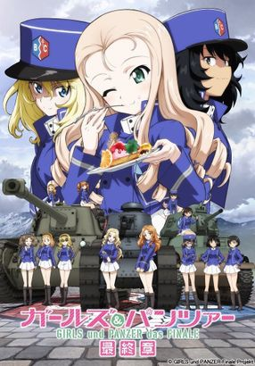 Poster: Girls und Panzer - Das Finale: Teil 2