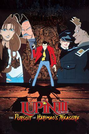 Poster: Lupin III: Der Schatz des Harimao