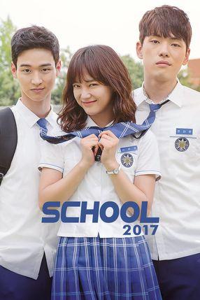 Poster: School 2017