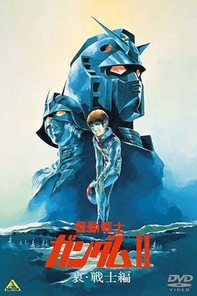 Poster: Mobile Suit Gundam Movie II