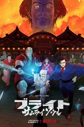 Poster: Bright: Samurai Soul