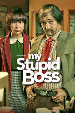 Poster: My Stupid Boss