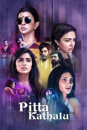 Poster: Pitta Kathalu