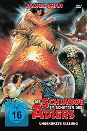 Poster: Die Schlange im Schatten des Adlers