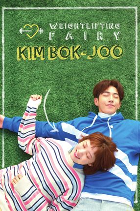 Poster: Weightlifting Fairy Kim Bok-Joo