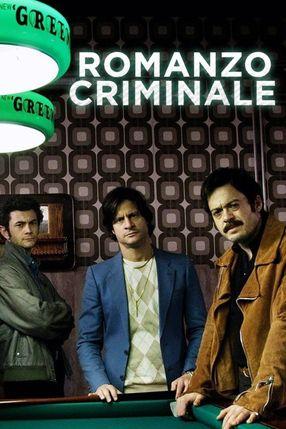 Poster: Romanzo Criminale