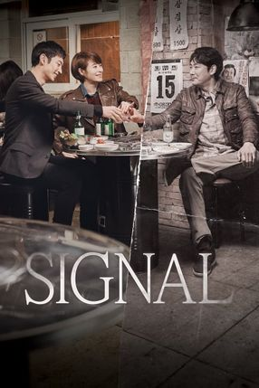 Poster: Signal