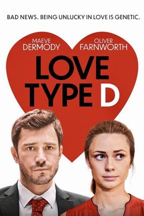 Poster: Love Type D