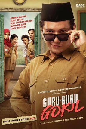 Poster: Guru-Guru Gokil