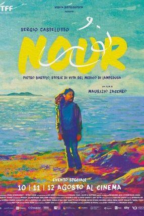 Poster: Nour
