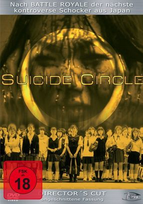 Poster: Suicide Circle