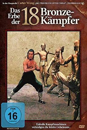 Poster: Das Erbe der 18 Bronze-Kämpfer
