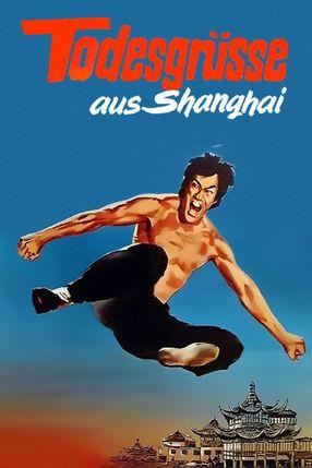 Poster: Todesgrüße aus Shanghai