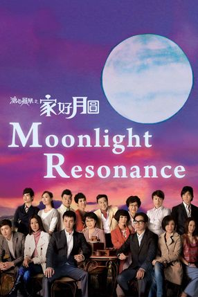 Poster: Moonlight Resonance