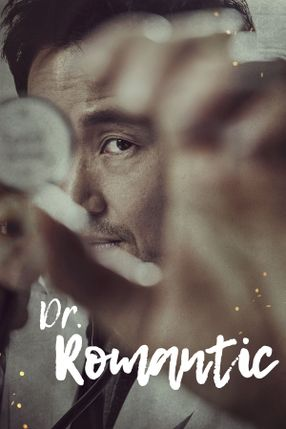 Poster: Dr. Romantic