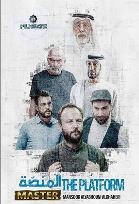 Poster: The Platform