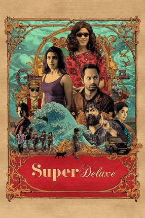 Poster: Super Deluxe
