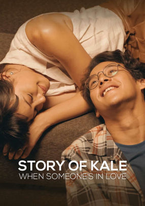 Poster: Story of Kale: When Someone's in Love