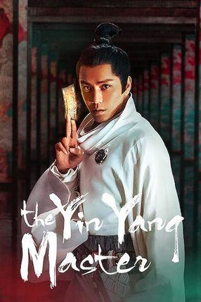 Poster: The Yin Yang Master