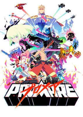Poster: Promare
