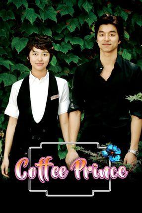 Poster: Coffee Prince