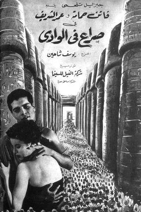 Poster: Tödliche Rache