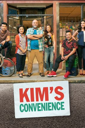 Poster: Kim's Convenience