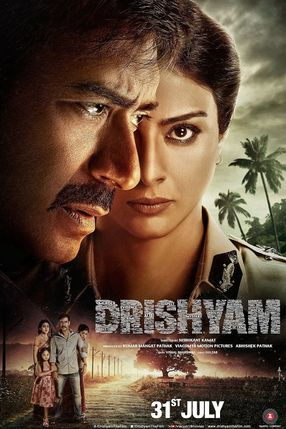 Poster: Drishyam