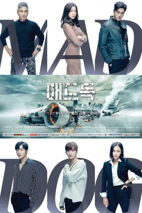 Poster: Mad Dog