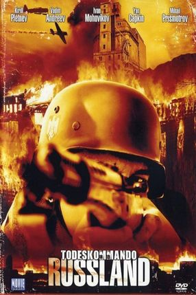 Poster: Todeskommando Russland 1 (2006)