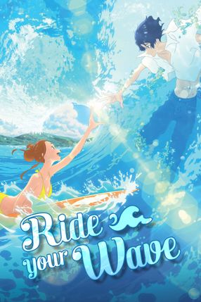 Poster: Ride Your Wave