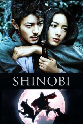 Poster: Shinobi Heart Under Blade