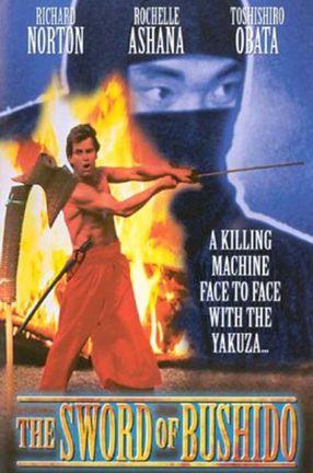 Poster: Karate Champ – Das Schwert des Todes
