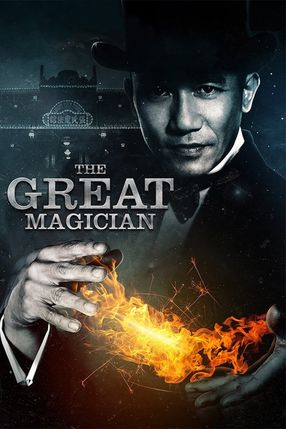 Poster: The Great Magician