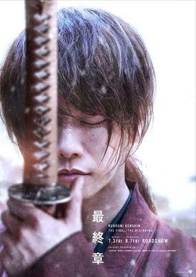 Poster: Rurouni Kenshin: The Beginning