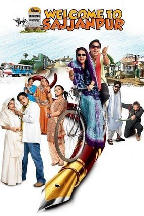 Poster: Welcome to Sajjanpur