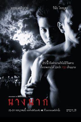 Poster: Nang Nak - Return from the Dead