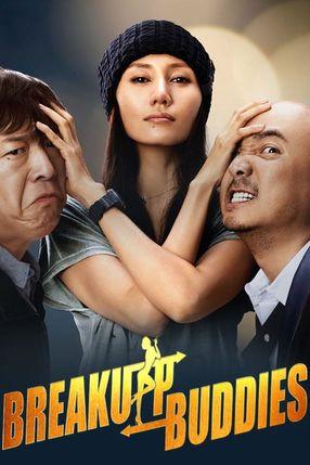 Poster: Breakup Buddies