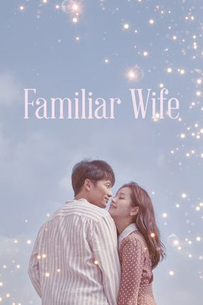 Poster: Familiar Wife
