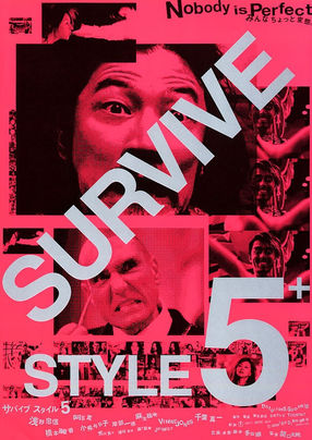 Poster: Survive Style